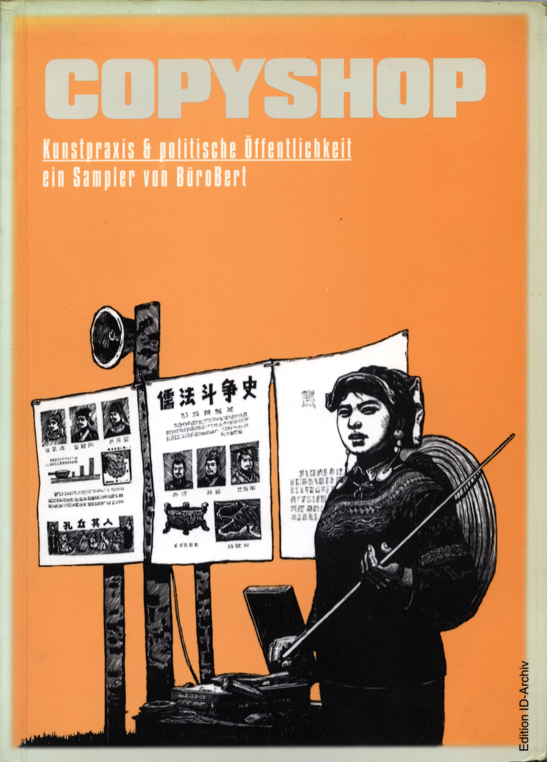 CopyShop Front Cover