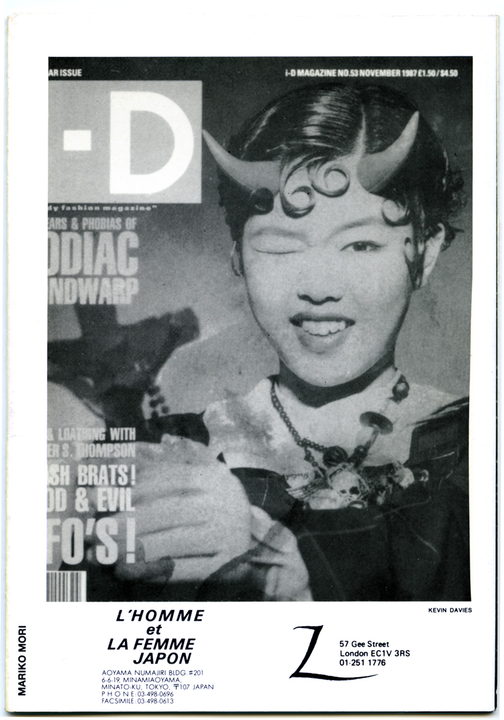 Recent History Brochure: Mariko Mori